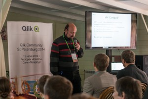 QlikView Community St. Petersburg 2014