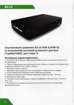 GS B210